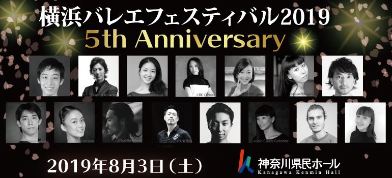 Yokohama Ballet Fes